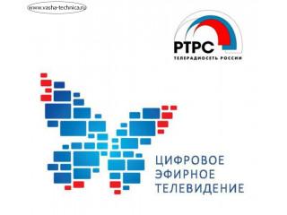 Цифровое телевидение в Новгородской области
