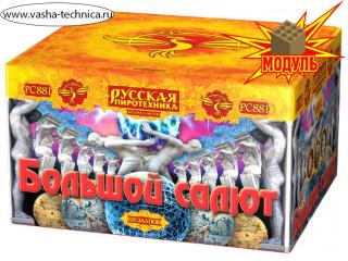Светодиодные гирлянды, бахрома, шары - в наличии в магазинах в Шимске, Волоте и Сольцах